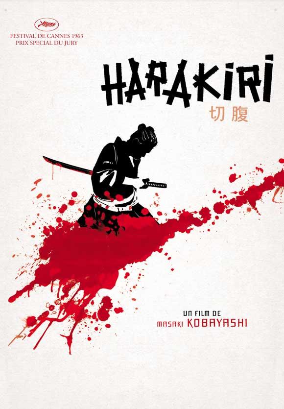 Harakiri-cartaz